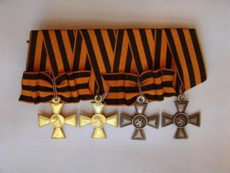 Militärordens förtjänsttecken klass I – IV